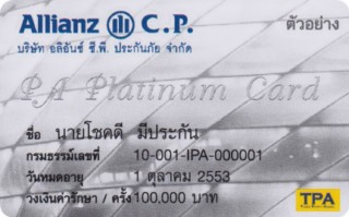 PA platinum card